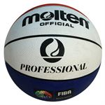 Resim   Basketbol Topu Molten BC7R2