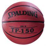 Resim  Basketbol Topu Spalding TF-150 3 No