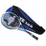 Resim  Tenis Raketi Selex Power 690 Tam Kılıflı